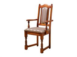 Lancaster Dining Chair With Arms