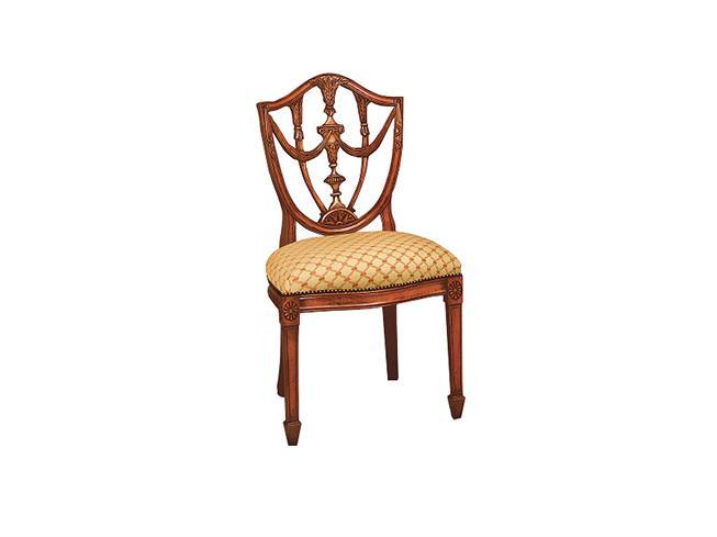 New Hepplewhite Chair
